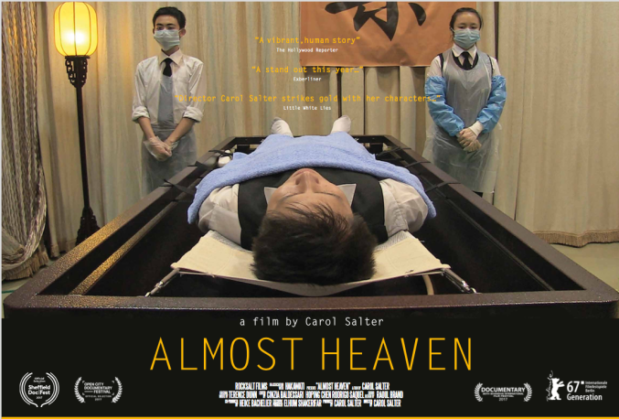 Almost Heaven by Carol Salter poster - small